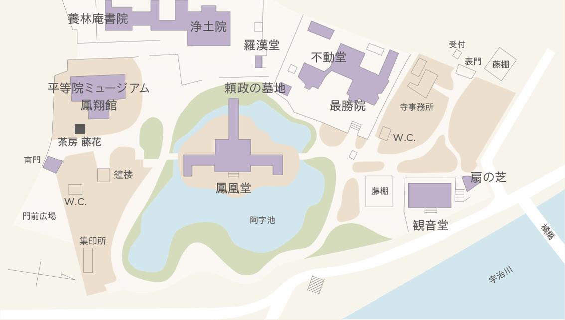平等院の寺院マップ