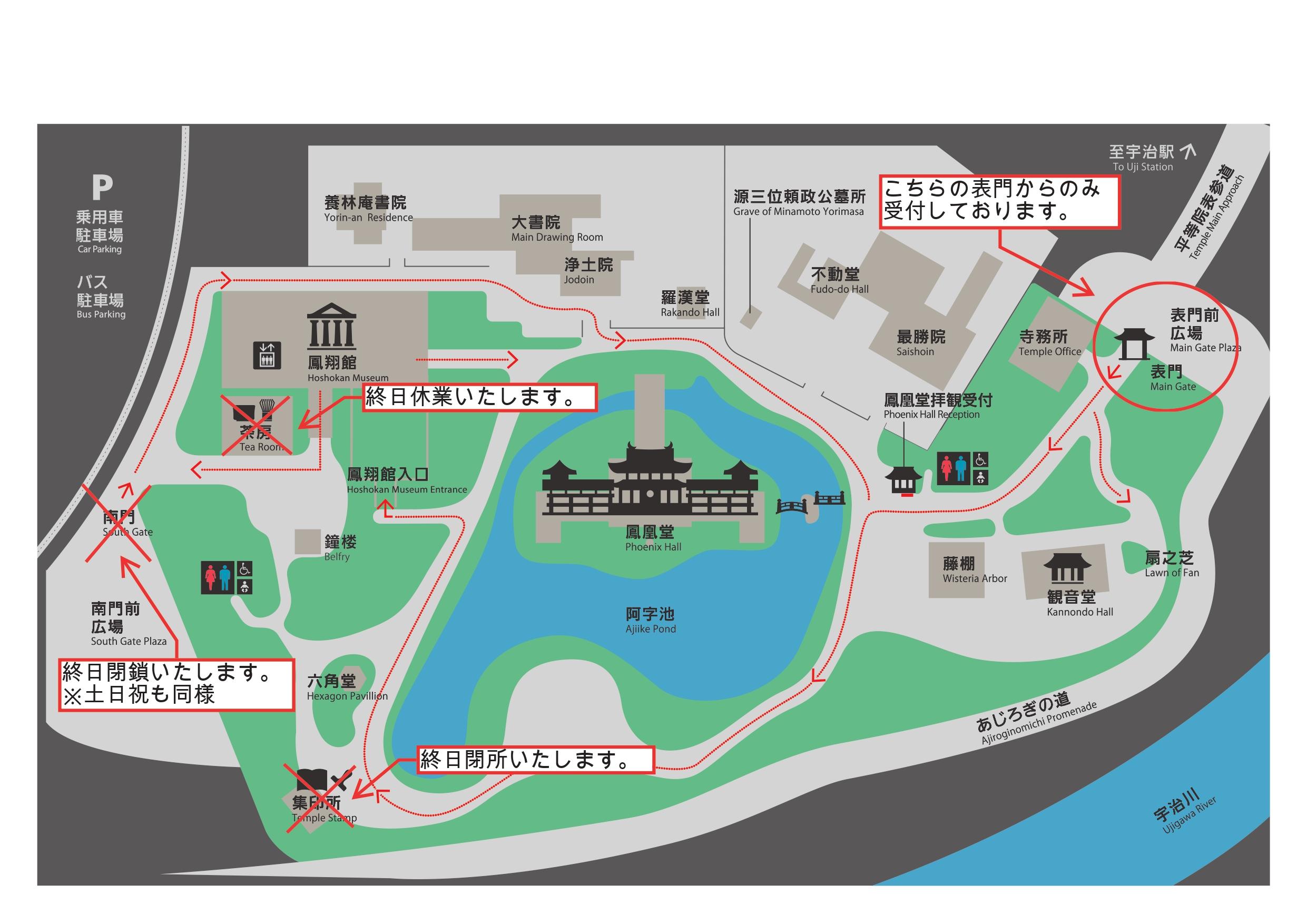 境内案内略図パンフ用_page-0001 (1).jpg